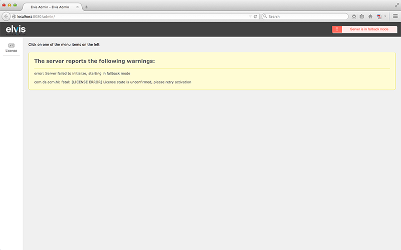 The Elvis admin page in Fallback mode